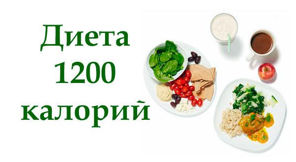 12020kalorias dieta menu