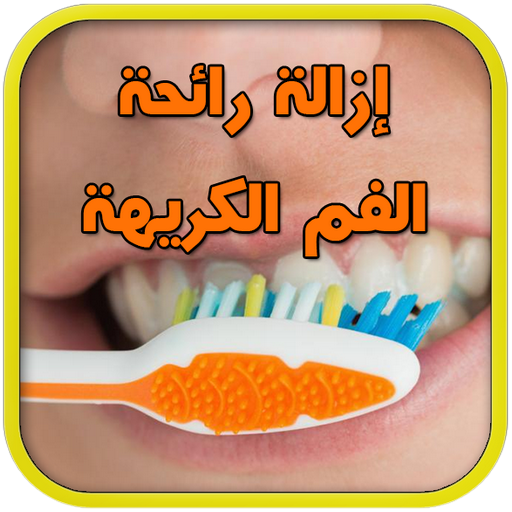 uwl fogyás t500 zsírégetők mellékhatásai